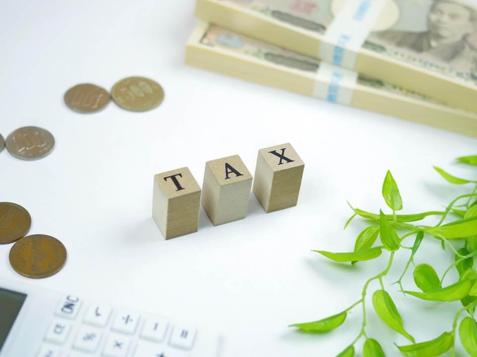 報稅該選列舉還是標準扣除額?不可不知的節稅撇步看這裡