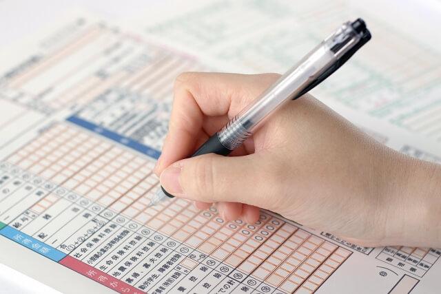 報稅即將截止!2020年企業申報營所稅須注意這5點
