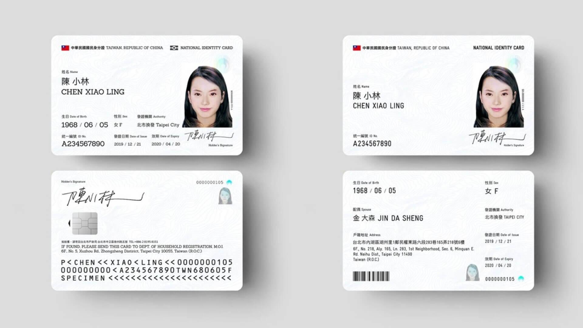 數位身分證真的要來了?最新領取時程、換發費用搶先看